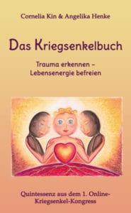 Front_KE-Buch1